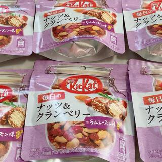 毎日のナッツ&クランベリー  8袋(菓子/デザート)