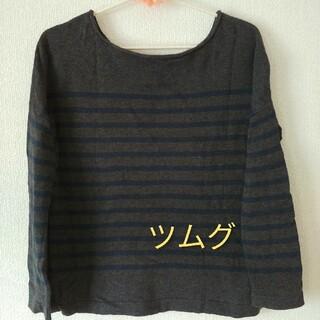 ツムグ(tumugu)のお値下げ☆ツムグ tumuguのニット(ニット/セーター)