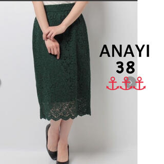 ANAYI - アナイ☆ANAYI☆レーフレースタイトスカート