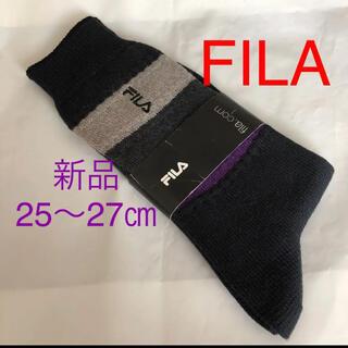 FILA - 新品タグ付き★春モノ FILA メンズ ソックス 25〜27㎝