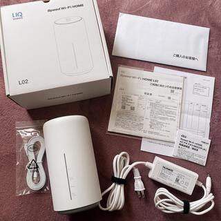 ファーウェイ(HUAWEI)のホームルーター/UQ WiMAX/Speed Wi-Fi HOME/L02(PC周辺機器)
