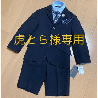 ヒロミチナカノ(HIROMICHI NAKANO)のキッズ セレモニースーツ 110cm(ドレス/フォーマル)