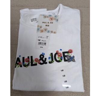 ポールアンドジョー(PAUL & JOE)のポールアンドジョーコラボ ユニクロ Tシャツ キッズ 子供用(Tシャツ/カットソー)
