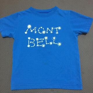 mont bell - モンベル 半袖Tシャツ 110