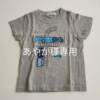 familiar - familiar 半袖Tシャツ 110