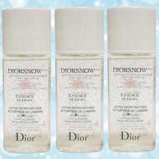 Dior - 【Dior】 ディオール スノー ライト エッセンス ローション 50ml×3本