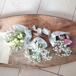 3点set 彩り小花のナチュラルミニブーケドライフラワー 花束 ブーケ(ドライフラワー)