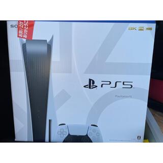 プレイステーション(PlayStation)の新品未開封 PlayStation5 本体(家庭用ゲーム機本体)