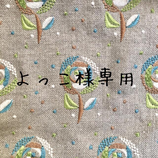 ミナペルホネン(mina perhonen)のよっこ様専用 ミナペルホネン iPhoneケース(iPhoneケース)