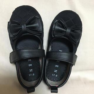 ニシマツヤ(西松屋)の17センチ 西松屋 靴 フォーマル 入学式 結婚式(フォーマルシューズ)