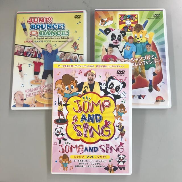 Disney(ディズニー)のDWE ディズニーワールドファミリーDVD 3枚 トランポリン エンタメ/ホビーのDVD/ブルーレイ(キッズ/ファミリー)の商品写真