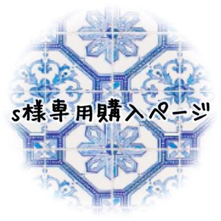 イセハン(伊勢半)の新品未使用◇ プロロジー アイブロウマスカラ 02 ライトブラウン(眉マスカラ)