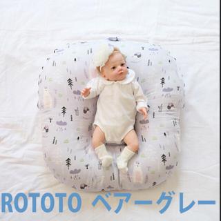 くまっち様専用 ロトトクッション 専用カバー、オムツポーチ、母子手帳ケース(ベビーベッド)