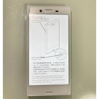 エクスペリア(Xperia)の【美品】Xperia X Compact SO-02J ホワイト SIMフリー(スマートフォン本体)