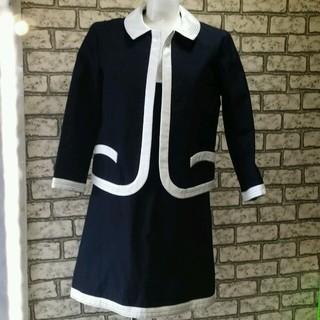 ルイヴィトン(LOUIS VUITTON)のLOUIS VUITTONスカートスーツ(スーツ)