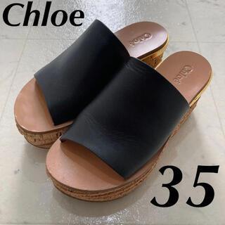 DEUXIEME CLASSE - Chloe クロエ   カミーユ  サンダル サボ ブラック 35