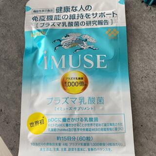 キリン(キリン)のキリン イミューズ iMUSE(ビタミン)