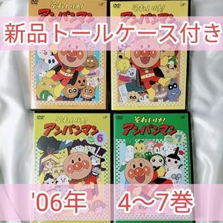 アンパンマン - ☆4本セット☆  アンパンマン  '06年  DVD