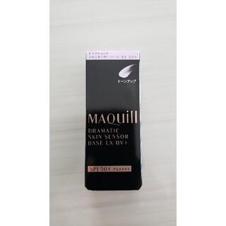 マキアージュ(MAQuillAGE)のマキアージュ ドラマティックスキンセンサーベース EX UV+ 25ml(化粧下地)