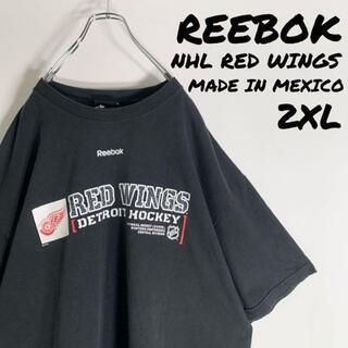リーボック(Reebok)の【NHL メキシコ製 2XL】リーボック レッドウィングス ビッグロゴ Tシャツ(Tシャツ/カットソー(半袖/袖なし))
