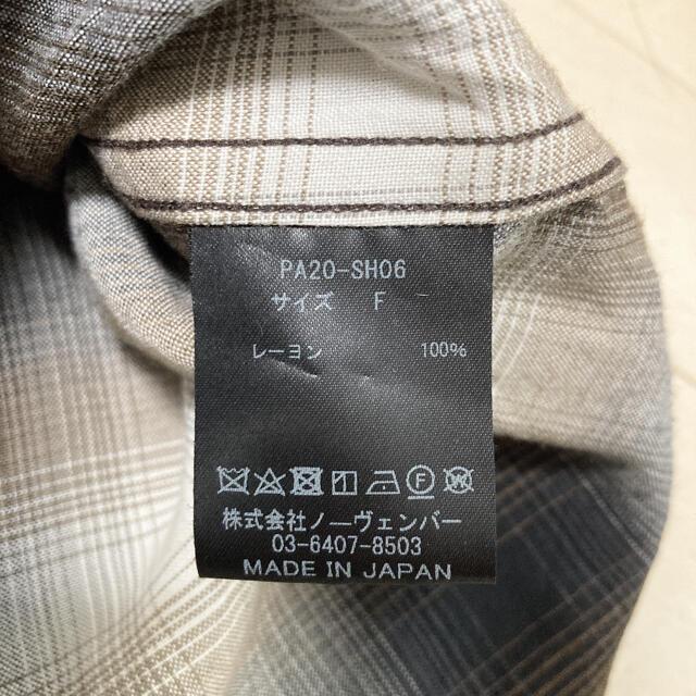 PHEENY(フィーニー)のpheeny フィーニー オンブレチェックシャツ レディースのトップス(シャツ/ブラウス(長袖/七分))の商品写真