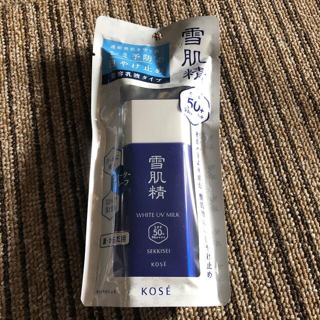 雪肌精(セッキセイ)の雪肌精 ホワイトUVミルク  コスメ/美容のボディケア(日焼け止め/サンオイル)の商品写真