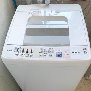 日立 - HITACHI 日立 洗濯機 白い約束 NW-R703 7.0kg 2017製