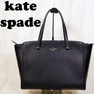 kate spade new york - ケイトスペード kate spade トートバッグ ハンドバッグ A4収納可牛革