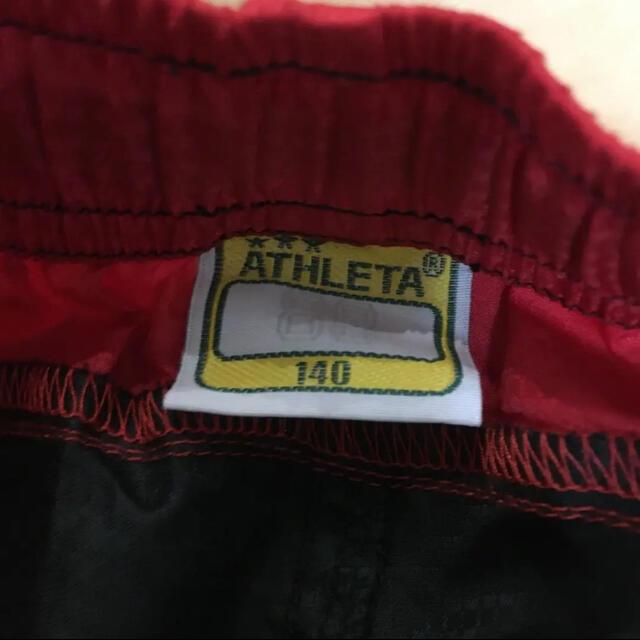 ATHLETA(アスレタ)のアスレタ 140 ウィンドブレーカー レインパンツ キッズ キッズ/ベビー/マタニティのキッズ服男の子用(90cm~)(パンツ/スパッツ)の商品写真