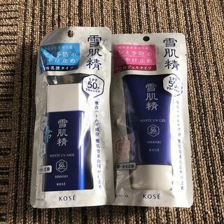 雪肌精 - 雪肌精 ホワイトUV ミルク・ジェル セット 新品未使用 お買い得