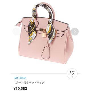 fifth - Edit Sheen スカーフ付きハンドバッグ ¥10,582