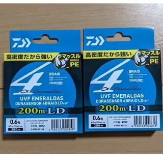 DAIWA - ダイワ UVF エメラルダス DURAセンサ 200m 0.6号  PEライン