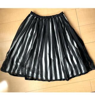 ジェーンマープル(JaneMarple)のジェーンマープル ストライプチュールスカート(ひざ丈スカート)