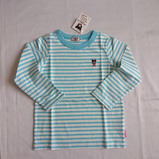 DOUBLE.B - 未使用難アリ ミキハウス ダブルBボーダー長袖Tシャツ 水色×白 100 B子