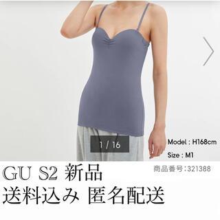 ジーユー(GU)の(483) 新品 GU S2 ブラフィールベアトップ(ソフトワイヤー) ブルー(ブラ)