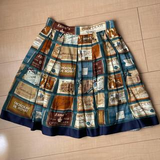 ジェーンマープル(JaneMarple)のジェーンマープル ブリティッシュチョコレートバーのスカート(ひざ丈スカート)