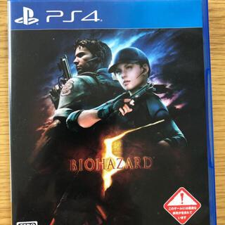 プレイステーション4(PlayStation4)のバイオハザード5 ps4(家庭用ゲームソフト)