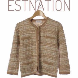 エストネーション(ESTNATION)のESTNATION bis【美品】長袖 ニット ノーカラー ジャケット(カーディガン)