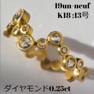 H.P.FRANCE - 【19un-neuf】アンヌフ K18YG ダイヤ0.25ct ドットリング