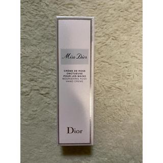 Dior - Dior ハンドクリーム◇新品