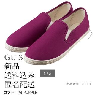 ジーユー(GU)の(352) 新品 GU S キャンバススリッポンシューズ パープル(スリッポン/モカシン)