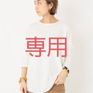 DEUXIEME CLASSE - ドゥーズィエムクラス Layering Tシャツ シロ 白