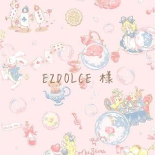 EZDOLCE様(レギンス/スパッツ)