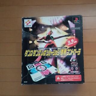 プレイステーション(PlayStation)のコントローラー ダンスダンスレボリューション(その他)