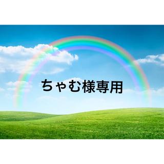 HusHush - Hus Hush星トレーナー