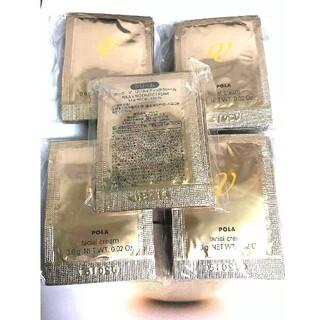 ポーラ(POLA)のPOLA Vリゾティッククリーム 0.6g×50包(美容液)