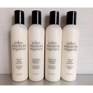 ジョンマスターオーガニック(John Masters Organics)のジョンマスターオーガニック コンディショナー4本セット(コンディショナー/リンス)