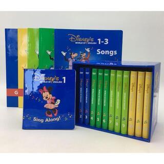 Disney - 2012年購入!シングアロングDVD12枚 旧子役 ディズニー英語システム