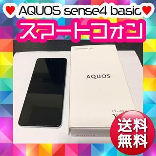 SHARP - 新品 AQUOS sense4 basic シルバー スマホ 携帯