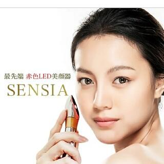 SENSIA(フェイスケア/美顔器)